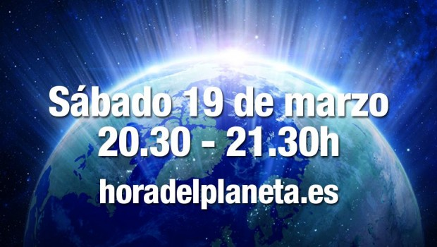 horadelplaneta2016
